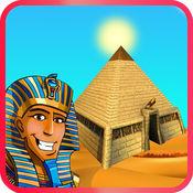 金字塔奇迹建设...