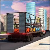 机场货运车运输车 1