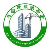 中国建筑装修网. 1