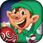 圣诞精灵保龄球疯狂 - 饰品球射击游戏 FREE