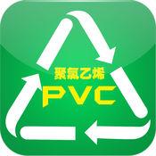 中国聚氯乙烯网...