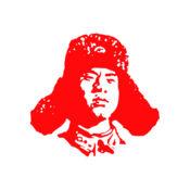 雷锋中国 1