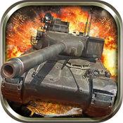 坦克英雄:战争世...