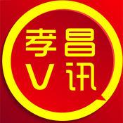 孝昌V讯 38018