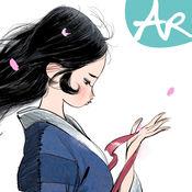 AR花木兰