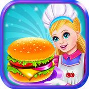 厨师汉堡餐厅 1