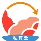 荟视立讯私有云版 37045