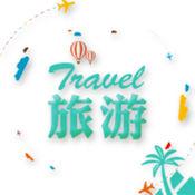 旅游产业网1