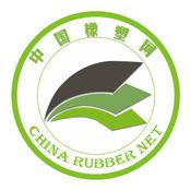 中国橡塑网. 1