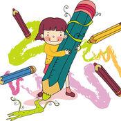 儿童绘画涂鸦