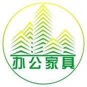 中国办公家具网.. 1