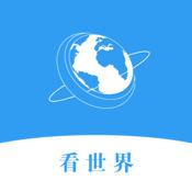 看世界旅游 1