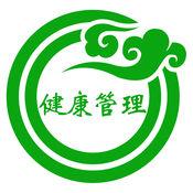 中国健康管理网..