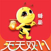 蜜蜂商城蜂巢...