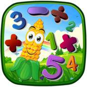 水果数学基本数字123