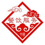 中国餐饮服务网