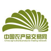 中国农产品交易...