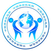 中国劳务派遣网....