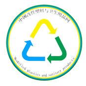 中国改性塑料卫生用品网