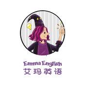 艾玛英语 1