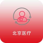 北京医疗平台网 1