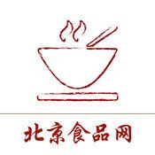 北京食品网. 1