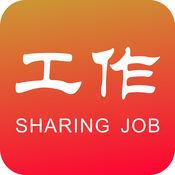共享工作 1.0.0