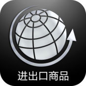中国进出口商品交易网