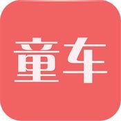 中国童车网