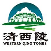清西陵旅游