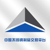 中国不锈钢制品交易平台