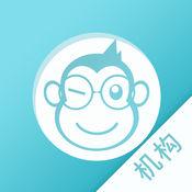 猴老师机构版 1.0.0