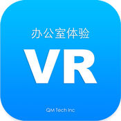 办公室VR体验 1