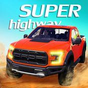掌机赛车游戏:模拟赛车单机游戏 1