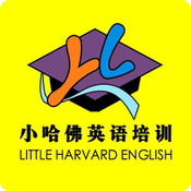 小哈佛英语 1