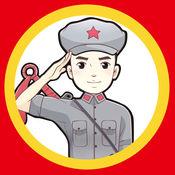 AR红色教育 1.2