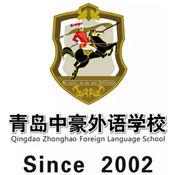 中豪国际英语 1