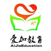 爱加教育 1