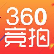 360竞拍