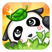 植物大战熊猫 1.0.1