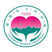 赣州市人民医院OA平台 1.0.0