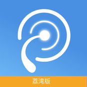 听课大师(荔湾版) 5.0.7