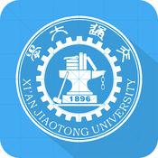 移动交通大学 1.1.0