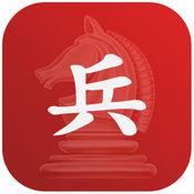 兵者(国际象棋版) 1.0.1