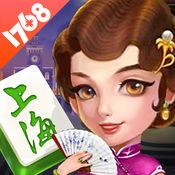 1768上海麻将...