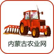 内蒙古农业网...