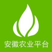 安徽农业平台客户端 1