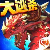 龙之遗迹:遗迹探险 巨龙宠物 1