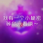 欢乐谷 1.3
