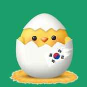 学习韩语的基本...